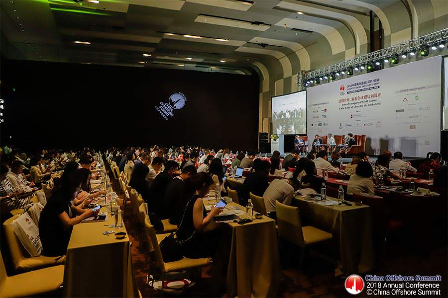 China Offshore Shenzhen Summit 2018